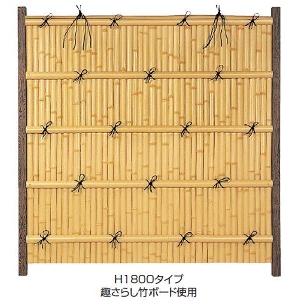 タカショー エバーバンブーセット エバー15型 60角柱(両面) こだわり竹セット 基本型(両柱) 『竹垣フェンス 柵』 趣真竹