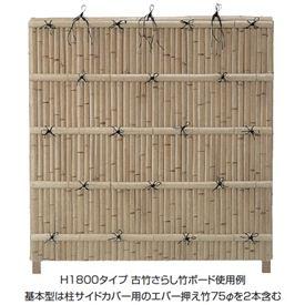 タカショー エバーバンブーセット エバー18型 60角柱(片面) エバー古竹セット 基本型(両柱) 『竹垣フェンス 柵』 古竹さび竹