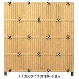 タカショー ユニバンブー 2型セット 60角柱(片面) 基本型(両柱) 『竹垣フェンス 柵』 さらし竹