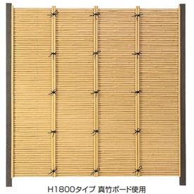 タカショー エバー3型セット 60角柱(両面) 基本型(両柱) 高さ1800タイプ 『竹垣フェンス 柵』 枯竹/洗い青竹