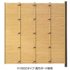 タカショー エバー3型セット 60角柱(両面) 追加型(片柱) 高さ1800タイプ 『竹垣フェンス 柵』 黒竹