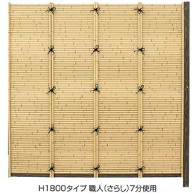 タカショー こだわり竹 みす垣5型 60角柱7分セット(片面) 追加型(片柱) 高さ1800タイプ 『竹垣フェンス 柵』 アイボリーさらし/うぐいすさらし
