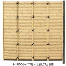 タカショー こだわり竹 みす垣5型 60角柱7分セット 追加型(片柱) 高さ1500タイプ 『竹垣フェンス 柵』 アイボリーさらし/うぐいすさらし