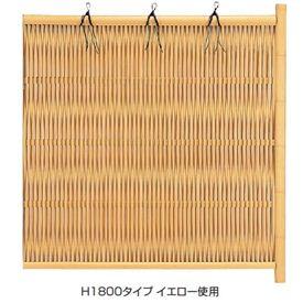 タカショー エコ竹 大津垣19型 75R角柱16径セット 追加型(片柱) 高さ1350タイプ 『竹垣フェンス 柵』 イエロー