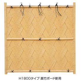 タカショー エバー 23型セット(京庵あじろ) 60角柱(片面) 基本型(両柱) 高さ900タイプ 『竹垣フェンス 柵』 枯さらし