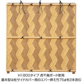 タカショー エバー 24型セット(京庵あじろ) 60角柱(片面) 基本型(両柱) 高さ1800タイプ 『竹垣フェンス 柵』 枯さらし