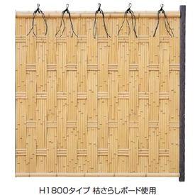 タカショー エバー 25型セット(京庵格子) 60角柱(両面) 追加型(片柱) 高さ1800タイプ 『竹垣フェンス 柵』 古竹