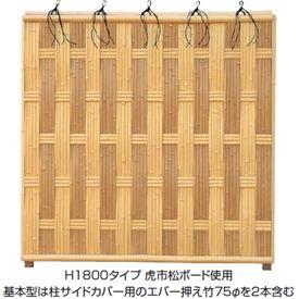 タカショー エバー 26型セット(京庵格子) 60角柱(片面) 基本型(両柱) 高さ1800タイプ 『竹垣フェンス 柵』 真竹