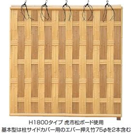 タカショー エバー 26型セット(京庵格子) 60角柱(片面) 追加型(片柱) 高さ1800タイプ 『竹垣フェンス 柵』 枯さらし