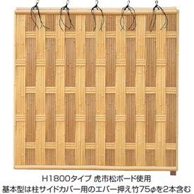 タカショー エバー 26型セット(京庵格子) 60角柱(片面) 追加型(片柱) 高さ1800タイプ 『竹垣フェンス 柵』 虎市松