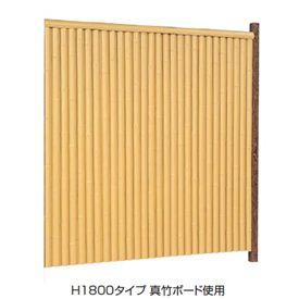 タカショー エバー 9型セット(エバー丸竹) 60角柱(両面) 追加型(片柱) 高さ1800タイプ 『竹垣フェンス 柵』 枯竹/洗い青竹/さらし竹