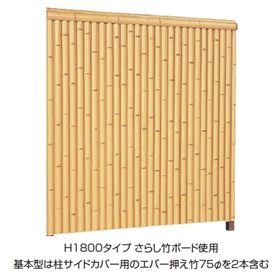 タカショー エバー 10型セット(エバー丸竹) 60角柱(両面) 追加型(片柱) 高さ1800タイプ 『竹垣フェンス 柵』 真竹/青竹