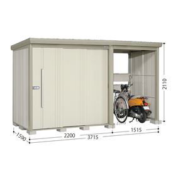 タクボ物置 TP/ストックマンプラスアルファ TP-3715 一般型 標準屋根 『追加金額で工事も可能』 『駐輪スペース付 屋外用 物置 自転車収納 におすすめ』 ムーンホワイト