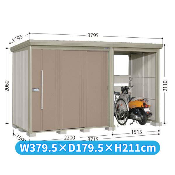 タクボ物置 TP/ストックマンプラスアルファ TP-3715 一般型 標準屋根 『追加金額で工事も可能』 『駐輪スペース付 屋外用 物置 自転車収納 におすすめ』 カーボンブラウン