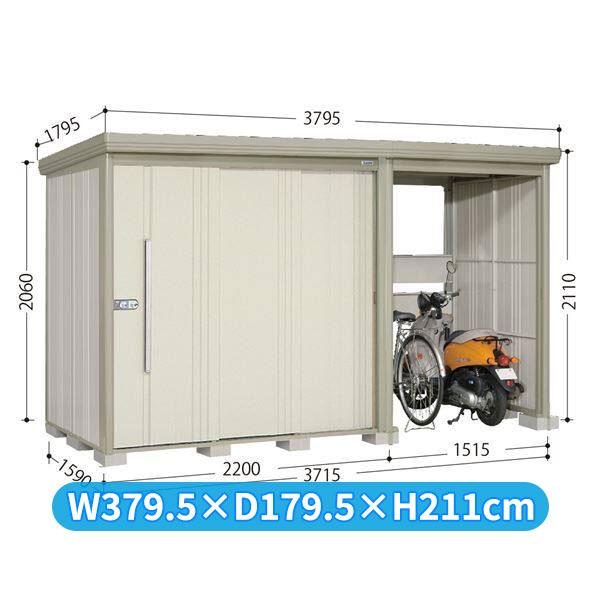 タクボ物置 TP/ストックマンプラスアルファ TP-Z3715 一般型 結露減少屋根 『追加金額で工事も可能』 『駐輪スペース付 屋外用 物置 自転車収納 におすすめ』 ムーンホワイト