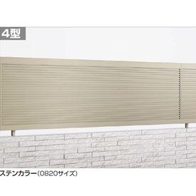 四国化成 アルディフェンス4型 本体 1020サイズ ADFA4-1020SC 『アルミフェンス 柵』 ステンカラー
