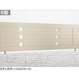 四国化成 アルディフェンス5型 本体 1020サイズ ADFA5-1020SC 『アルミフェンス 柵』 ステンカラー