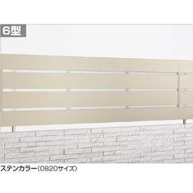 四国化成 アルディフェンス6型 本体 0620サイズ ADFA6-0620SC 『アルミフェンス 柵』 ステンカラー