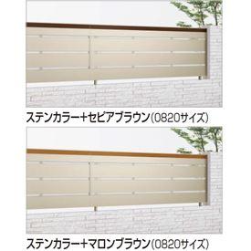 四国化成 アルディフェンス6型 本体 0820サイズ ADFA6-0820 『アルミフェンス 柵』 木調カラー