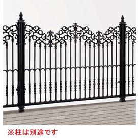 四国化成 ロードスフェンス2型 本体 1010サイズ LDSF2-1010BK 『アルミフェンス 柵』 ブラックつや消し