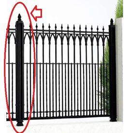 四国化成 ロードスフェンス角飾り支柱仕様 01:角飾り主柱 01KMP-08BK 『アルミフェンス 柵』 ブラックつや消し