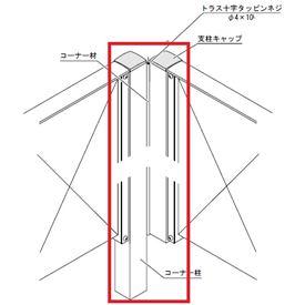 四国化成 ハイ パーテーション 04:コーナー柱(角度90°~180°) H800用 04CP-08 『樹脂フェンス 柵』