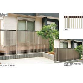四国化成 ハイ パーテーションA7型 本体B(下段用) 0912サイズ HPTA7-U0912SC 『アルミフェンス 柵』 ステンカラー