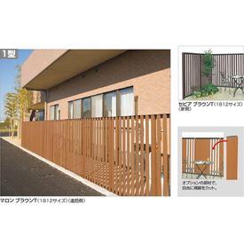 四国化成 ハイ パーテーション1型 本体B(下段用) 1212サイズ HPT1-U1212 『樹脂フェンス 柵』