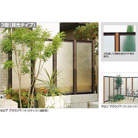 四国化成 ハイ パーテーション3型 本体 1812サイズ HPT3-1812 『樹脂フェンス 柵』