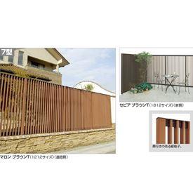 四国化成 ハイ パーテーション7型 本体B(下段用) 1212サイズ HPT7-U1212 『樹脂フェンス 柵』