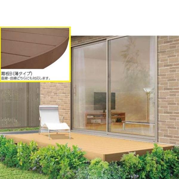 リクシル TOEX 樹ら楽ステージ 標準仕様 間口1.5間×出幅7尺 幕板B仕様 *束柱の色をご指示下さい 『ウッドデッキ キット 人工木 耐久性の高い樹脂デッキ』
