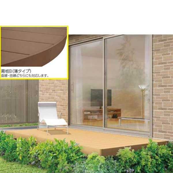 リクシル TOEX 樹ら楽ステージ 標準仕様 間口1.5間×出幅12尺 幕板B仕様 *束柱の色をご指示下さい 『ウッドデッキ キット 人工木 耐久性の高い樹脂デッキ』
