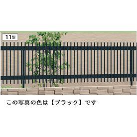 三協アルミ カムフィX11型 フェンス本体 2006 縦格子タイプ 『アルミフェンス 柵 高さ H600mm用』