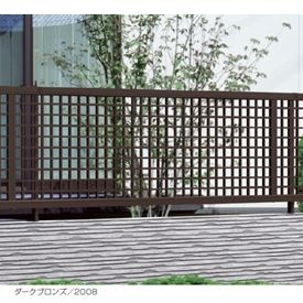 三協アルミ エクモアX3型 フェンス本体 2012 フリー支柱タイプ 『井桁 アルミフェンス 柵 高さ H1200mm用』