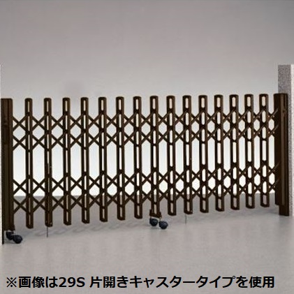 港製器工業 ミナト伸縮門扉 MR2型 50S キャスタータイプ H:1200 片開きセット MR2 『カーゲート 伸縮門扉』