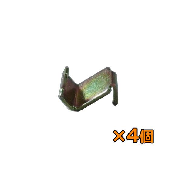 イナバ物置 オプション ×4個 直送商品 お得 棚受けフック