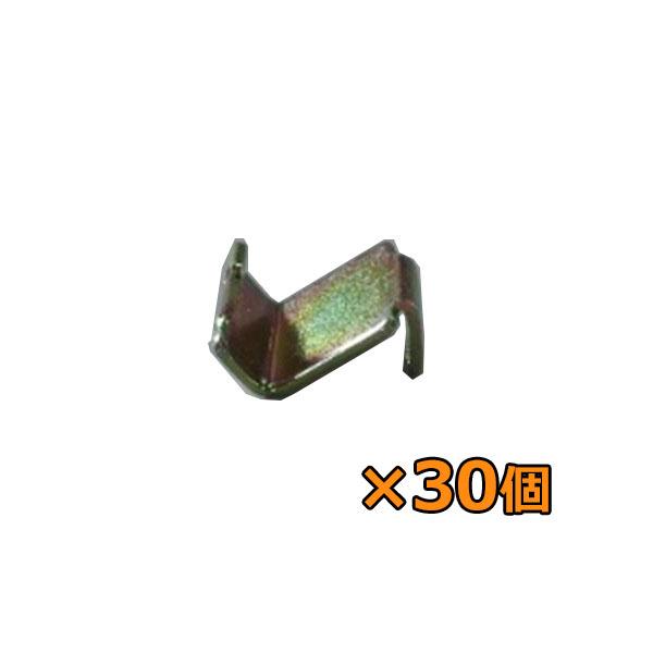 格安 イナバ物置 大規模セール オプション ×30個 棚受けフック