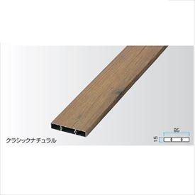 タカショー エバーアートウッド部材 アルミ平板 15×85角 15×85×L4000mm 『外構DIY部品』