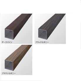 タカショー e-ART WOOD PARTS アルミスリットフェンス用 格子材90角 90×90×L4000mm 『外構DIY部品』