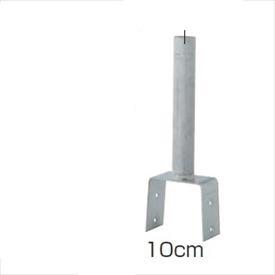 タカショー 人工竹垣材料 ステンベースプレート 10cm(ブロック用) SCB-01 『ガーデニングDIY部材』