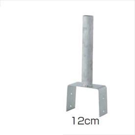 タカショー 人工竹垣材料 ステンベースプレート 12cm(ブロック用) SCB-03 『ガーデニングDIY部材』