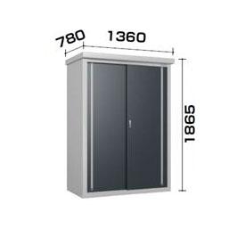 ダイケン ミニ物置 DM-GY DM-GY137型    『小型物置 屋外 DIY向け』