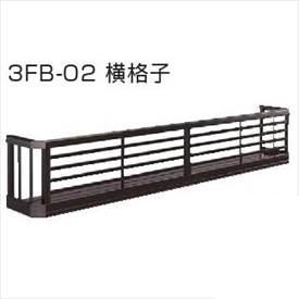 YKKAP フラワーボックス3FB 横格子 高さH500 幅7312mm×高さ500mm 3FB-7305A-02