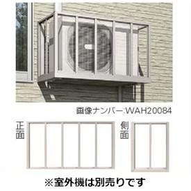 YKKAP エアコン室外機置き 2台用 正面:たて格子 側面:たて格子 関東間 JFB-1806-01