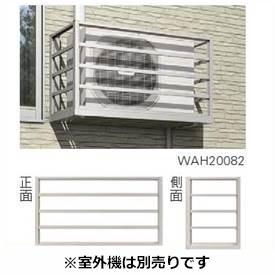 YKKAP エアコン室外機置き 1台用 正面:横格子 側面:横格子 関東間 JFB-0906-02