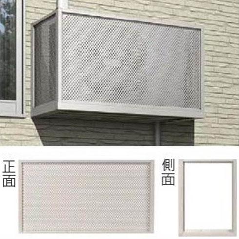 YKKAP エアコン室外機置き 2台用 正面:パンチングメタル 側面:なし(枠のみ) メーターモジュール JFBM-2006-06-N