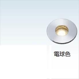 タカショー ウォーターガーデン グランドライト7型 水中仕様 LED色:電球色 HHA-D06S 『ガーデニングDIY部材』