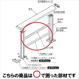 リクシル TOEX 樹ら楽ステージ デッキフェンス W1200パネル部材 パネル面材 横ビームパネル T10 『リクシル』 『ウッドデッキ 人工木 フェンス』 シャイングレー