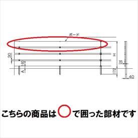 リクシル TOEX 樹ら楽ステージ ボードラインフェンス 面材 ボードセット 2400(3枚入り) 中間部用 2スパン 『リクシル』 『ウッドデッキ 人工木 フェンス』