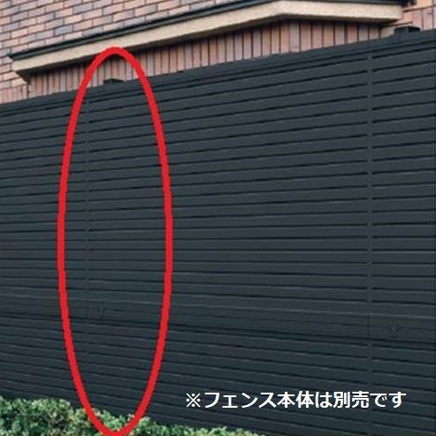 三協アルミ アルミフェンスを高くしたい時に使います 日本最大級の品揃え 多段支柱 トレンド エクモアX用 2段施工用 H24 60角支柱 フリー支柱タイプ 柵 アルミフェンス